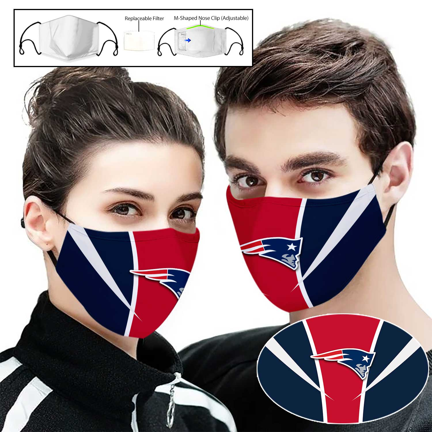 NFL new england patriots full printing face mask 1