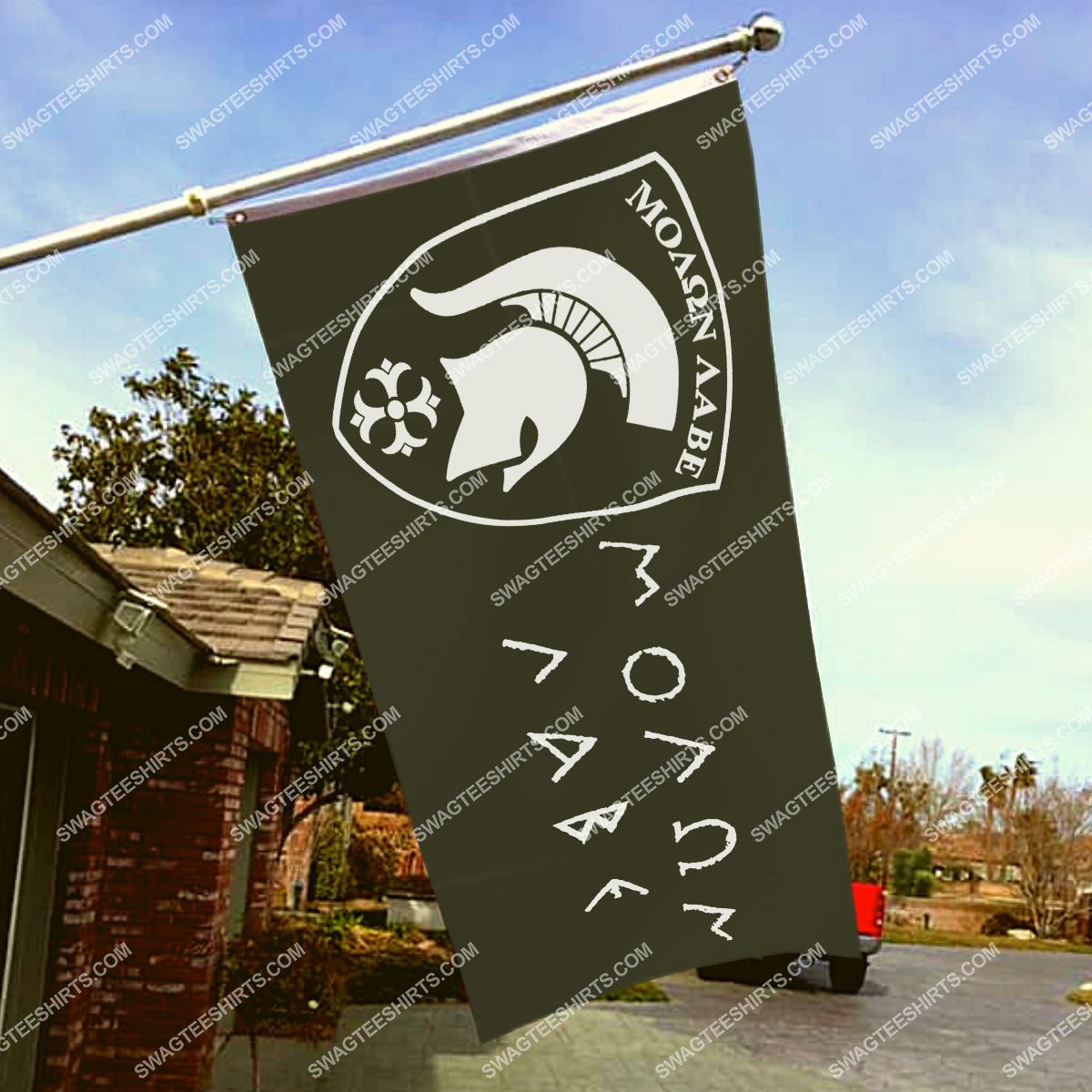vintage molon labe spartan flag 4(1)