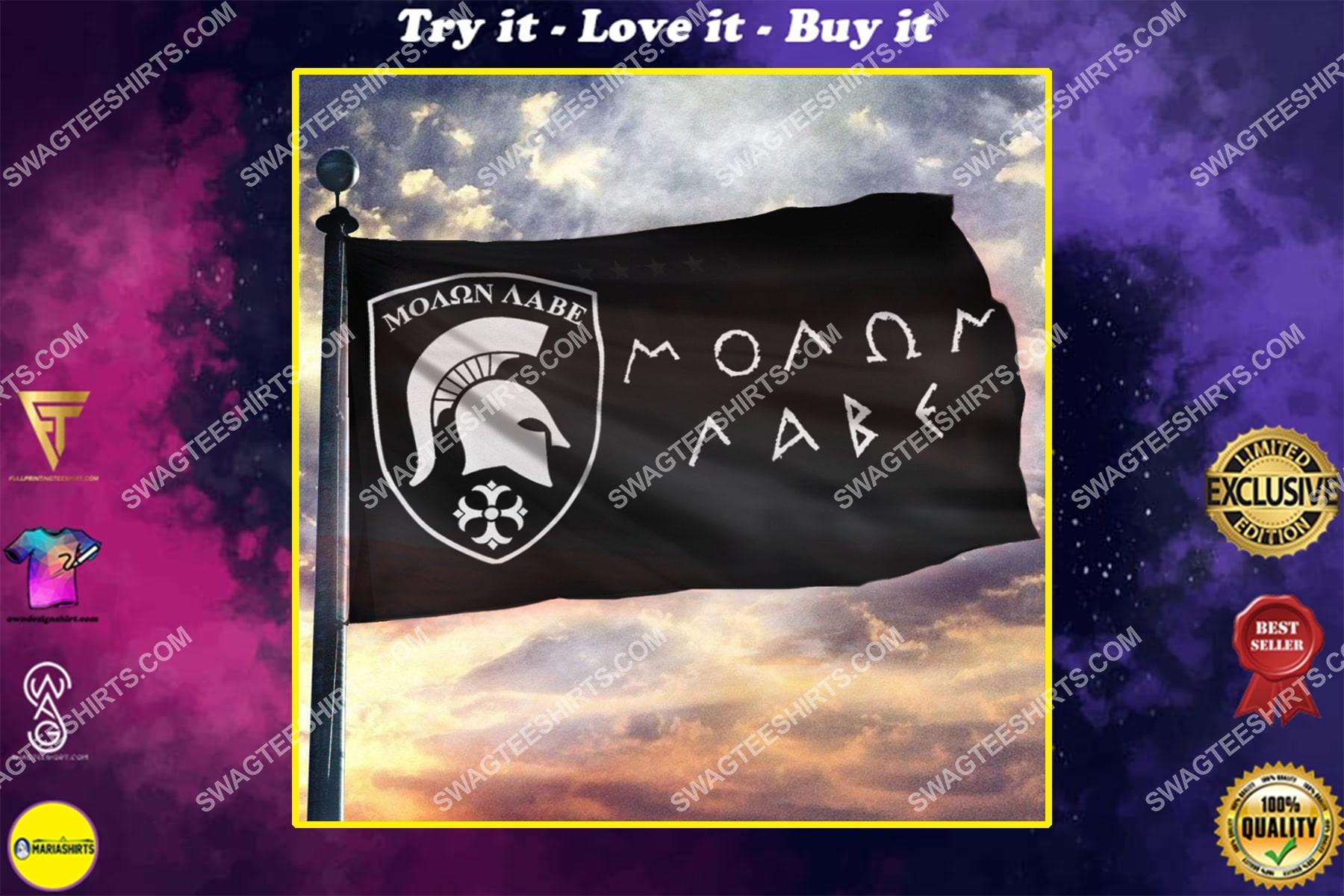 vintage molon labe spartan flag